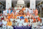 Рекомендации ДжиБиСи по соблюдению поста и проведении фестивалей на Рама-навами и другие праздники