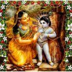Священный месяц Дамодара или Карттика - месяц Шримати Радхарани